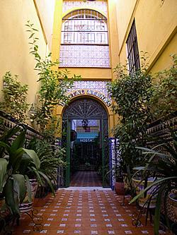 Hostal Atenas, Sevilla | Entrada